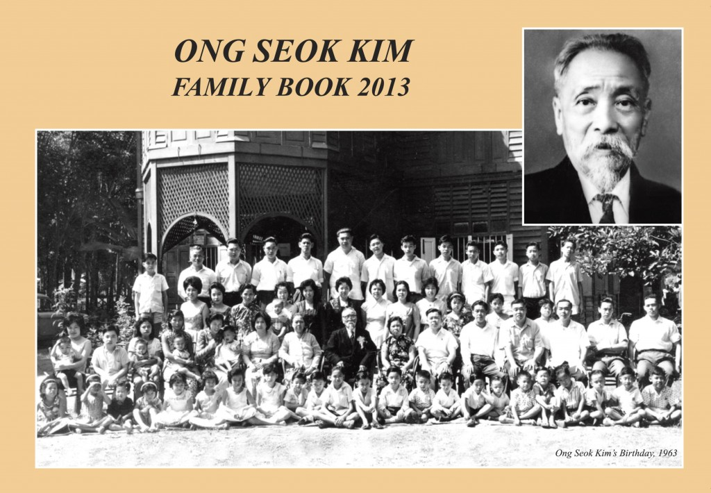2013_Family Book_Front Cover