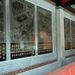 History & Relics of Wang at Quanzhou Ancestral Temple (17)