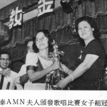 1970_Awards Ceremony (2)