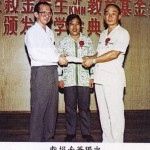 1991_Awards Ceremony (24)