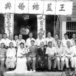 1948_Wedding of Kean Hong, 6th Son (4)