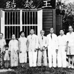 1952_Wedding of Kean Hean, 10th Son (7)