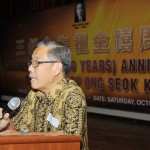 Lim Ming Teng, Chairman, Ong Seok Kim Memorial Education Fund (41)